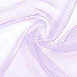 lavender-organza.jpg